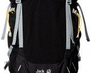 Jack Wolfskin Alpine Trail Rucksack